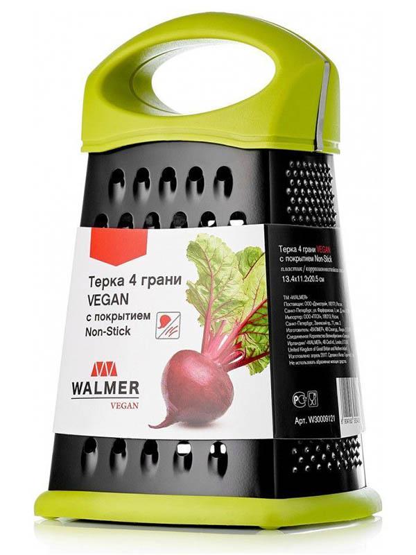 Терка Walmer Vegan Non-Stick W30009121