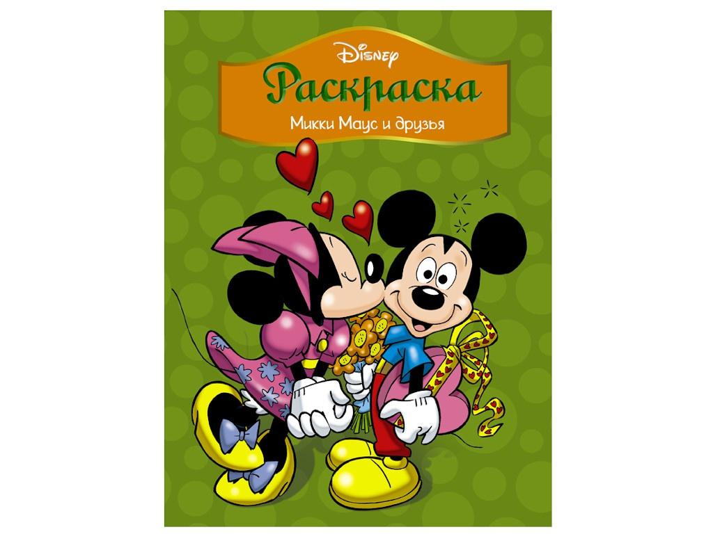 Раскраска АСТ Disney Микки Маус и друзья 978-5-17-110836-6 цена