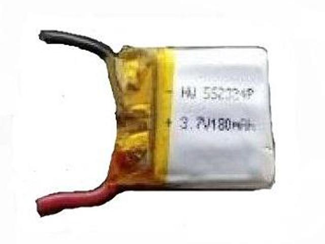 Аккумулятор для Syma X20 LiPo