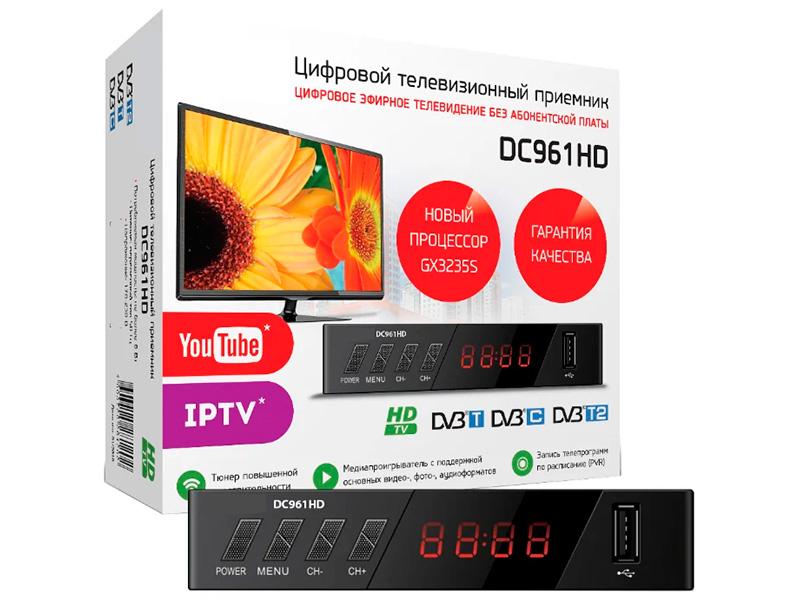 D-Color DC961HD