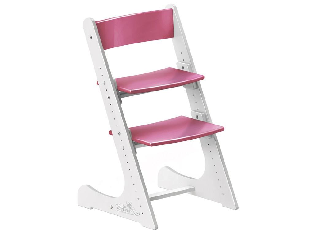 Стул Растущий стульчик Конек Горбунёк Универсальный White-Pink