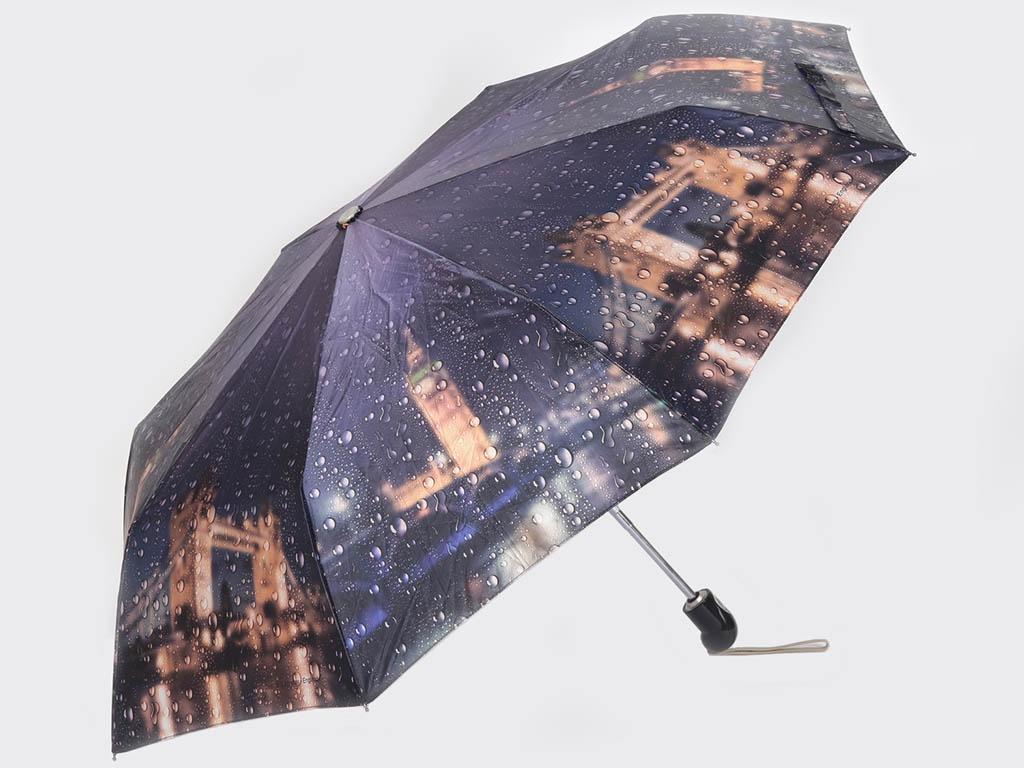 Зонт Zest 83744/ZS012A