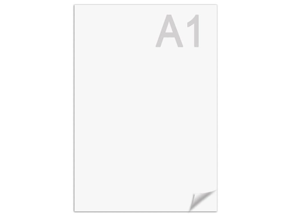 Ватман для черчения Brauberg A1 3 листа 110973