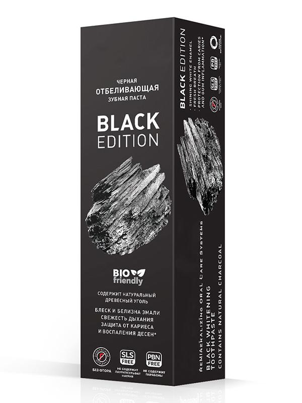 Зубная паста R.O.C.S. Black Edition отбеливающая 74g 03-01-054