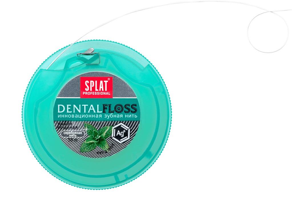 Зубная нить Splat Dental Floss мятная с волокнами серебра 30m ФС-604