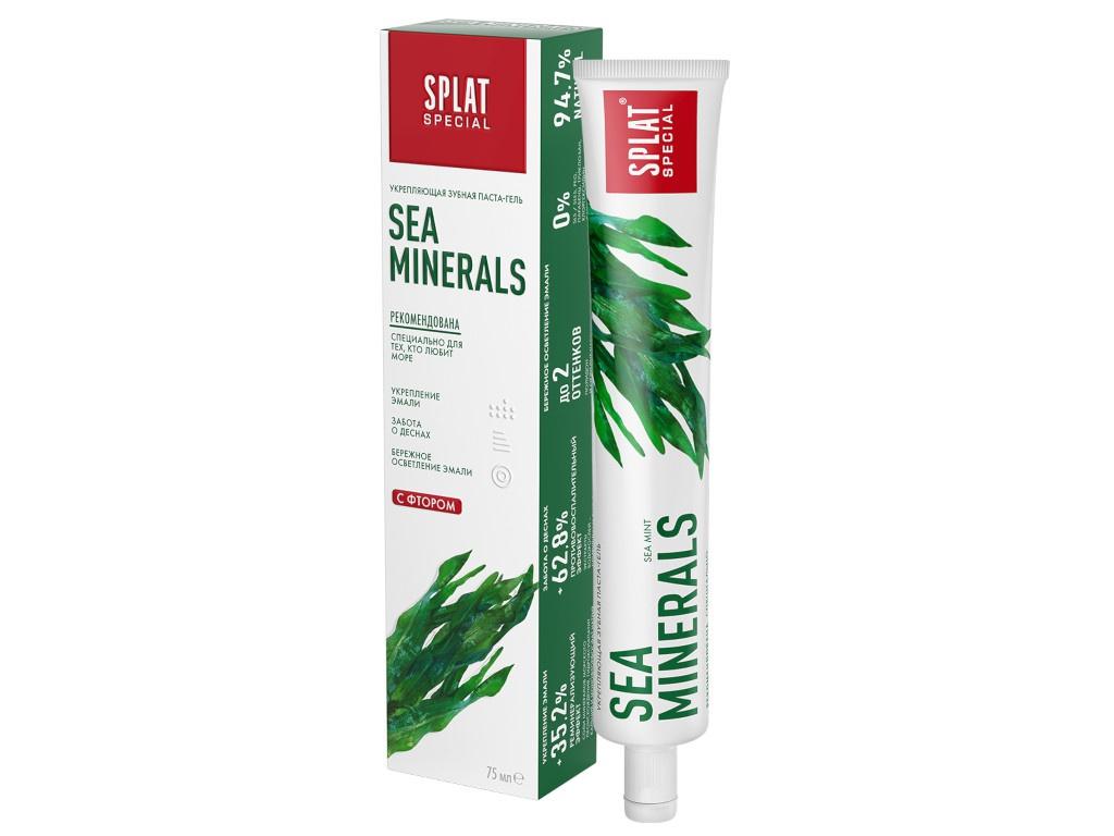 Зубная паста Splat Special Морские минералы 75ml S-107