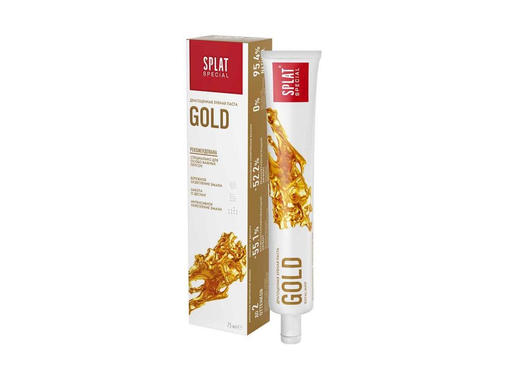 Зубная паста Splat Special Золото 75ml 1002-28-04