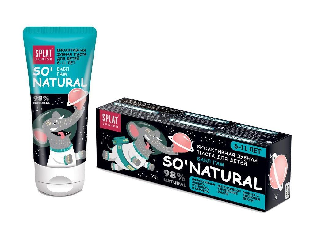 Зубная паста Splat Junior от 6 до 11 лет Бабл-Гам 55ml 1007-02-01