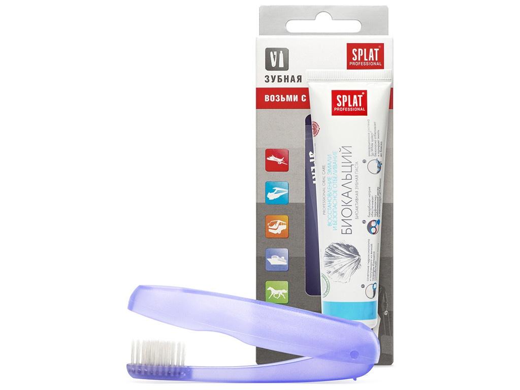 Зубная паста Splat Professional Биокальций 40ml + зубная щетка ДБ-403