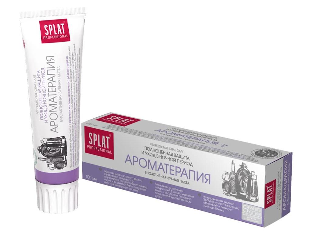 Зубная паста Splat Professional Ароматерапия 100ml АР-118