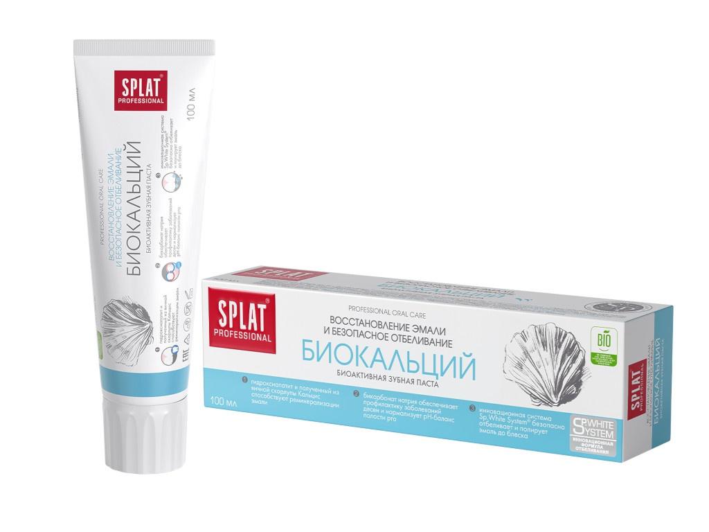 Зубная паста Splat Professional Биокальций 100ml Б-114