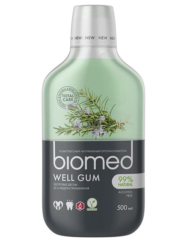 Ополаскиватель для полости рта Biomed Well Gum 500ml 109.03155.0101 цена