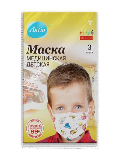 Маска Latio медицинская трехслойная, детская с рисунком 3шт