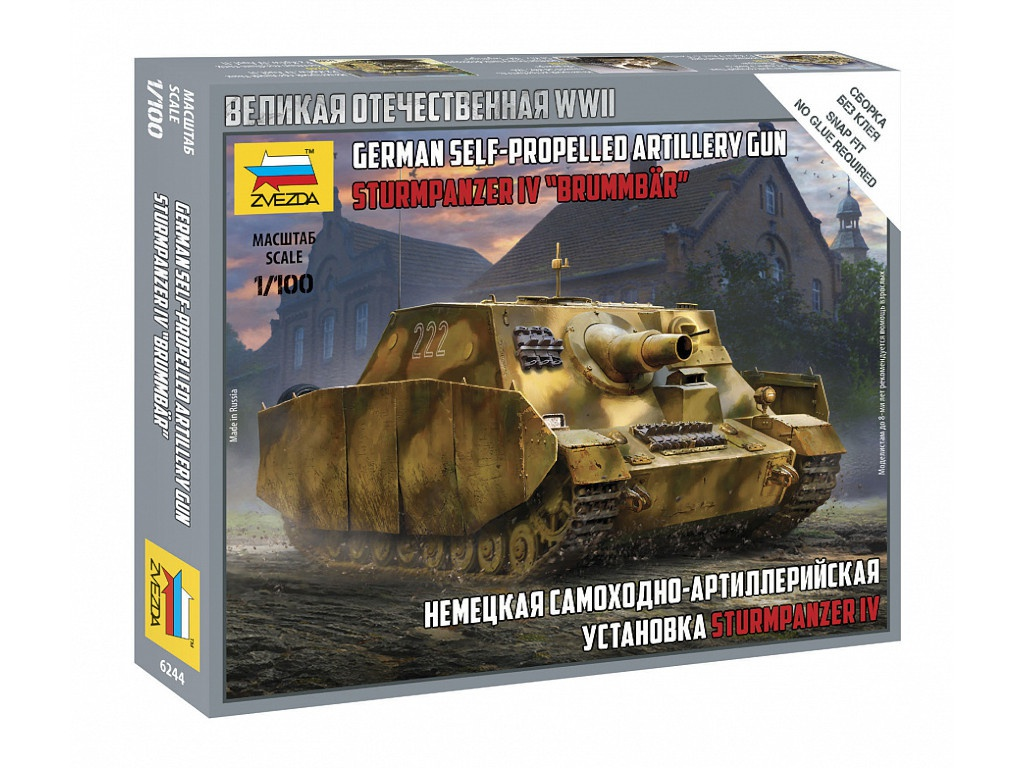 Сборная модель Zvezda Немецкая самоходно-артиллерийская установка Sturmpanzer IV 6244