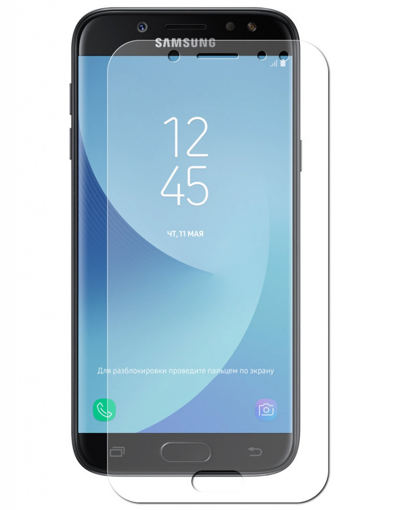 Аксессуар Защитное стекло Brosco для Samsung Galaxy J5 2017 0.3mm SS-J5(7)-SP-GLAS
