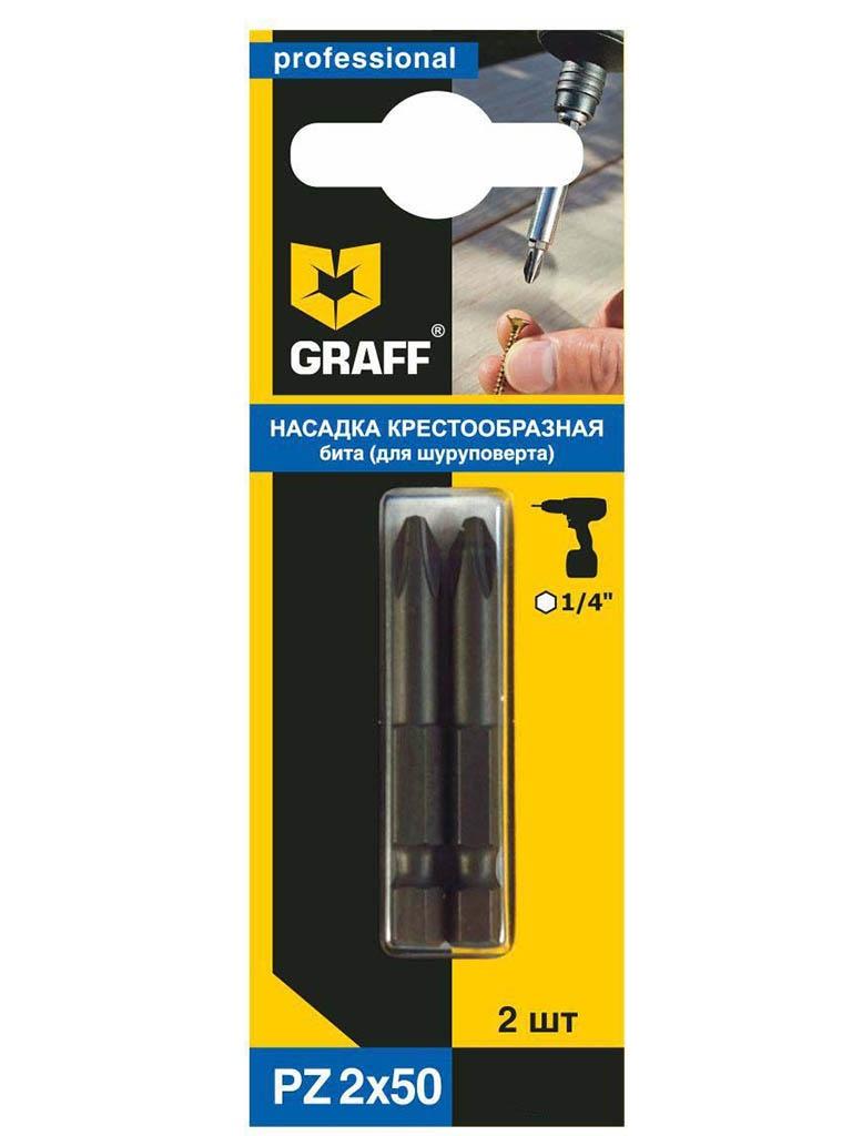 Бита Graff PZ 2x50mm 2шт GBPZ0250 недорого