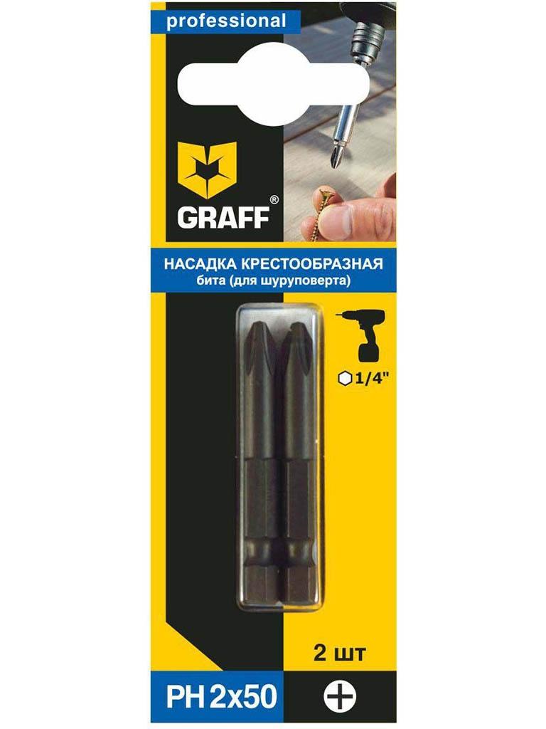 Бита Graff PH 2x50mm 2шт GBPH0250
