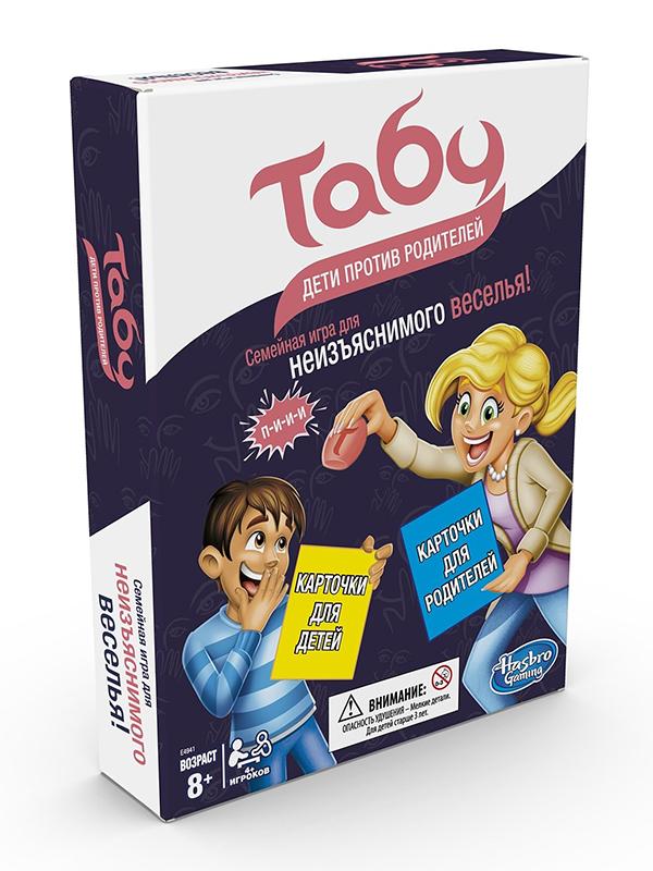 Игрушка Hasbro Табу Дети против родителей E4941121