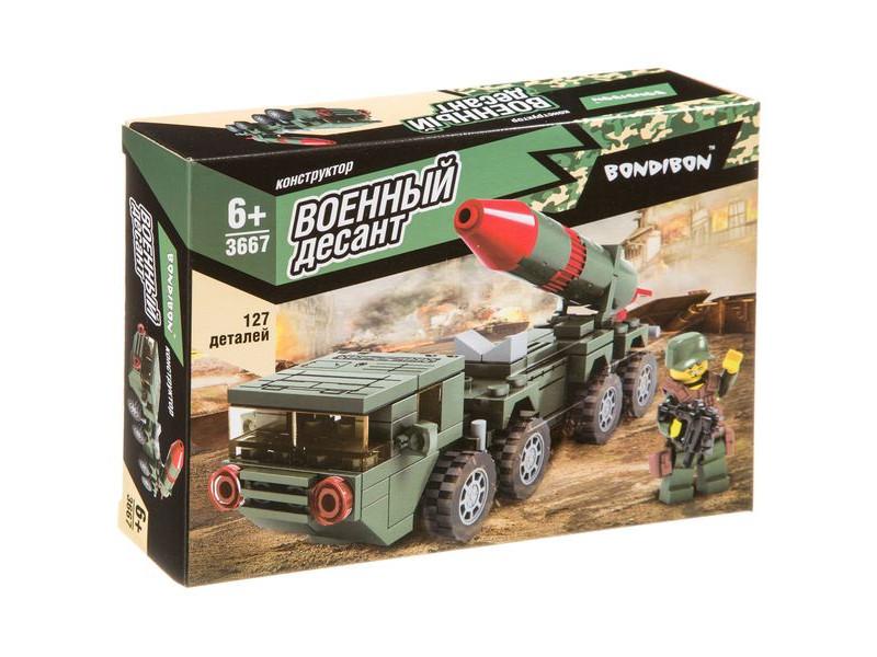 Конструктор Bondibon Военный Десант Ракетница 127 дет. ВВ3667