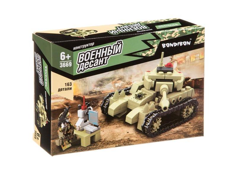Конструктор Bondibon Военный Десант Танк 163 дет. ВВ3669