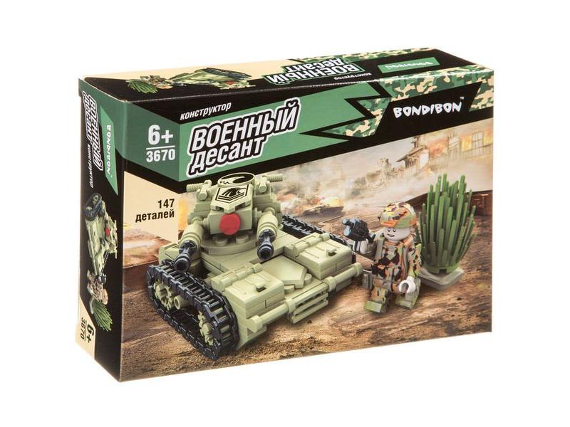 Конструктор Bondibon Военный Десант Танк 147 дет. ВВ3670