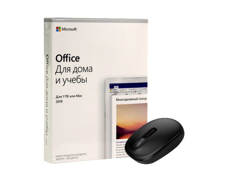 Программное обеспечение Microsoft Office Home and Student 2019 Rus Medialess + Wireless Mobile Mouse 1850 79G-05075-M