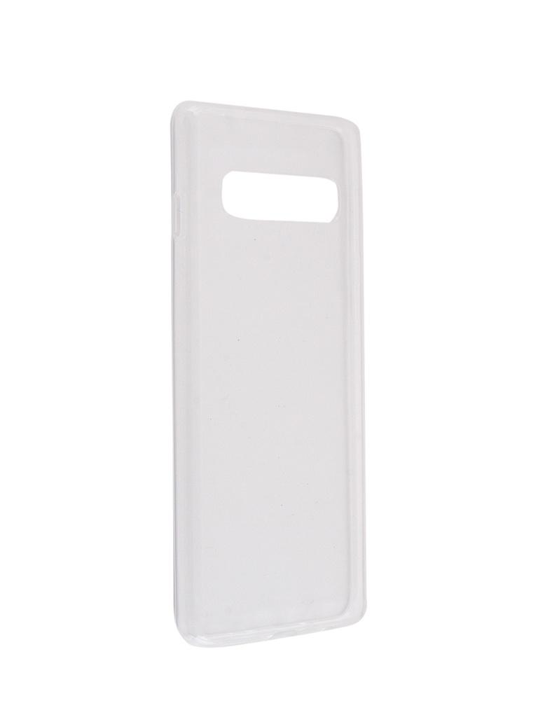 Аксессуар Чехол Svekla для Samsung Galaxy S10 Silicone Transparent SV-SGS10-WH