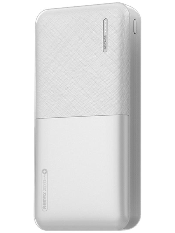 Аккумулятор Remax Linon 2RPP-13620000mAh White