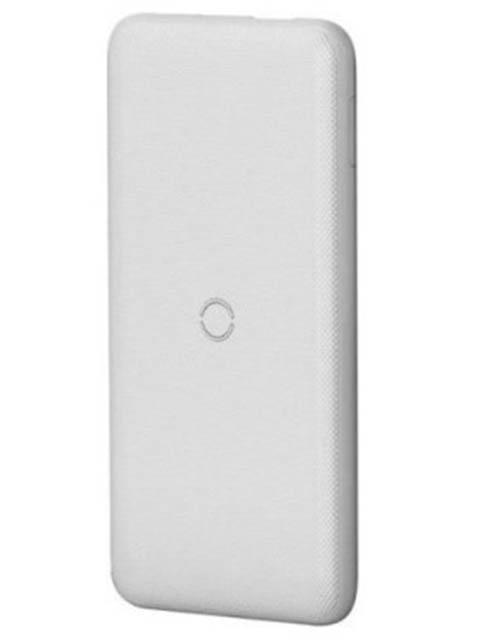 Внешний аккумулятор Remax Power Bank Resu RPP-152 10000mAh White