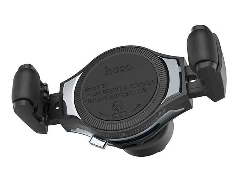 Держатель Hoco S1 In-Car Wireless Charging Phone Holder Metal Grey