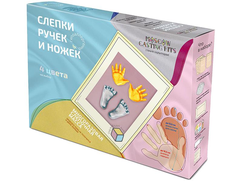 Набор Moscow Casting Kits 3D-слепок Слепки ручек и ножек ZK-091