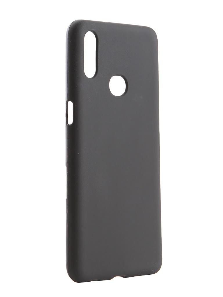 Аксессуар Чехол Zibelino для Samsung Galaxy A10S A107 2019 Soft Matte Black ZSM-SAM-A10S-BLK