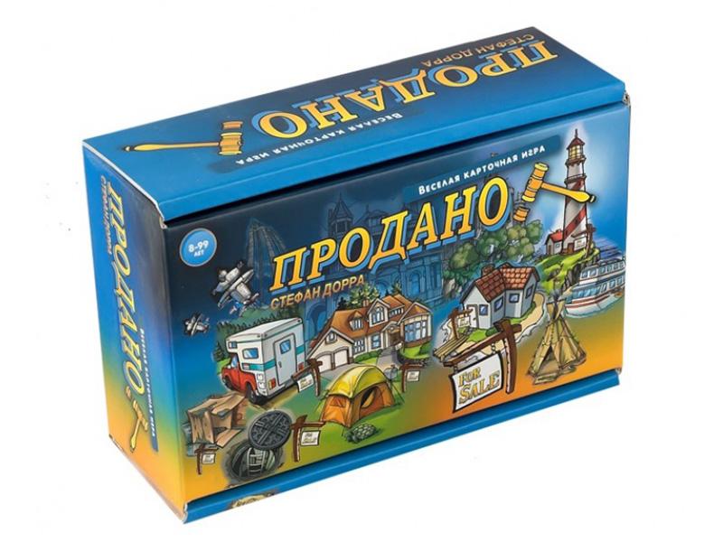 Настольная игра Bamby Toys Продано! НИ13