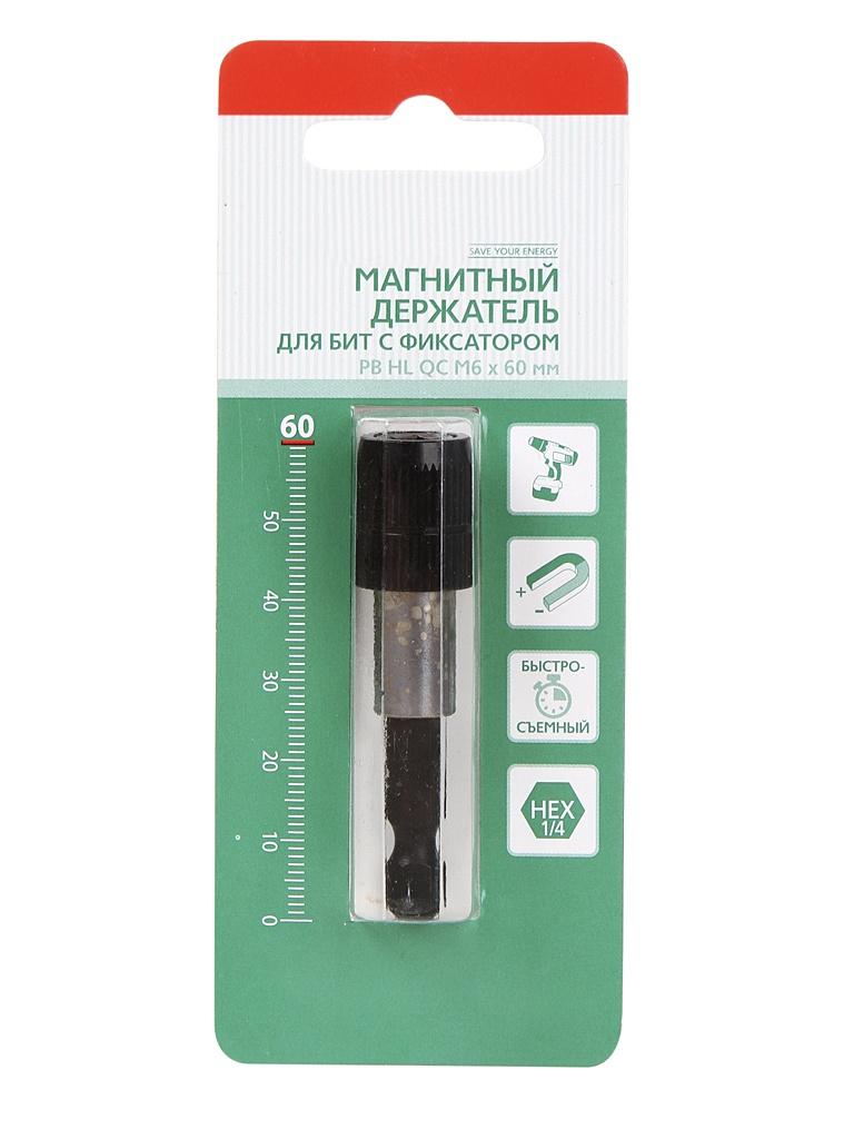 Магнитный держатель для бит Hammer Flex 203-202 PB HL QC 30739