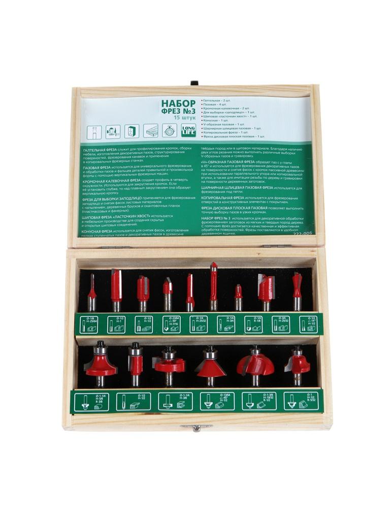 Набор фрез Hammer Flex № 3 222-006 15 штук 58596 цена и фото