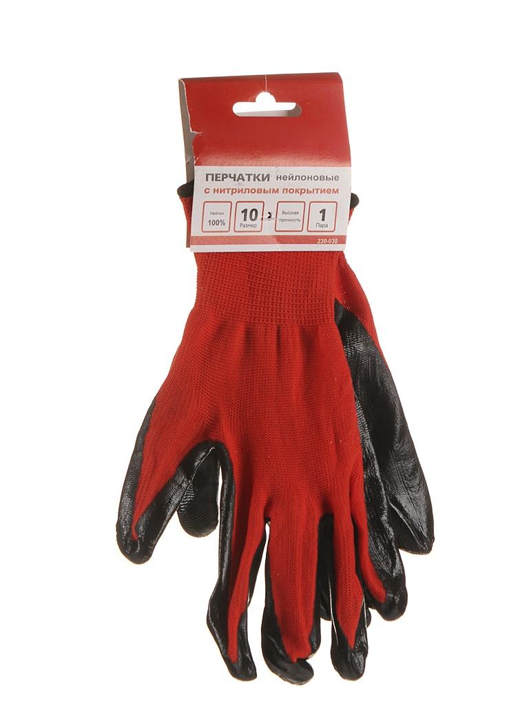Перчатки Hammer Flex 230-030 530082