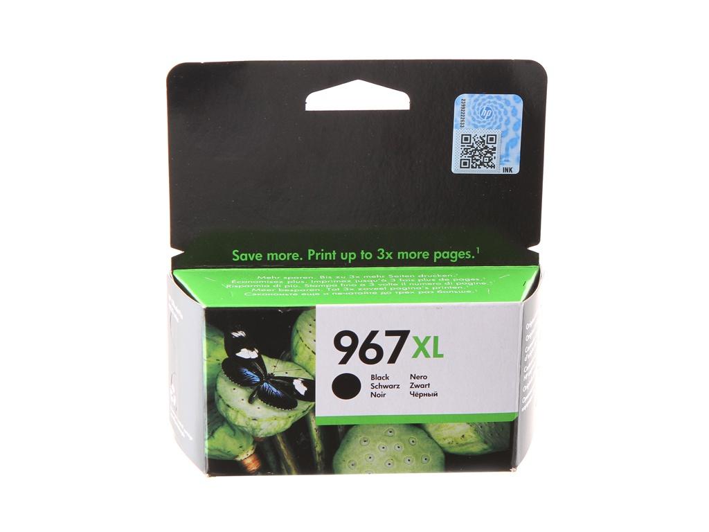 Картридж HP 967XL Black 3JA31AE для OfficeJet 9010/9020