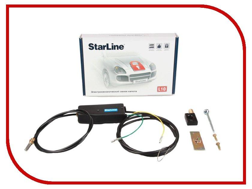 Блокиратор StarLine L10 капота