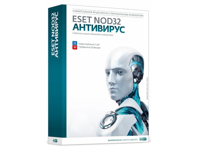 Программное обеспечение ESET NOD32 Антивирус + расширенный функционал - универсальная лицензия на 1 год 3PC или продление 20 месяцев NOD32-ENA-1220-BOX-1-1