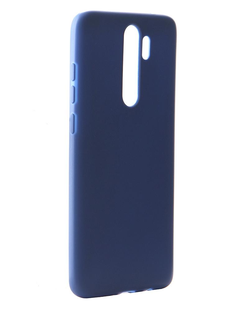 Чехол Red Line для Xiaomi Redmi Note 8 Pro Ultimate Blue УТ000018781
