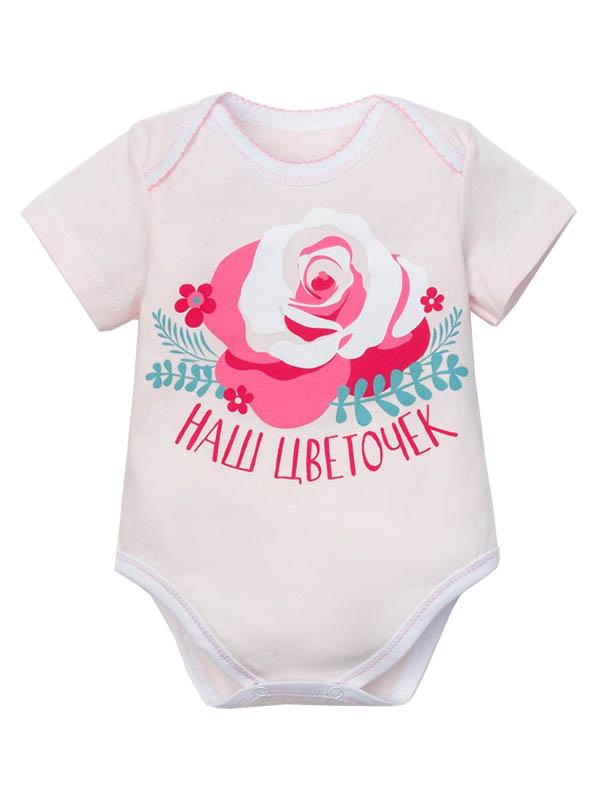 Боди Крошка Я Наш цветочек Рост 74-80cm Pink 3856788