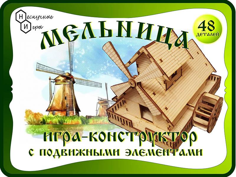 Конструктор Нескучные игры Мельница 48 дет 7831