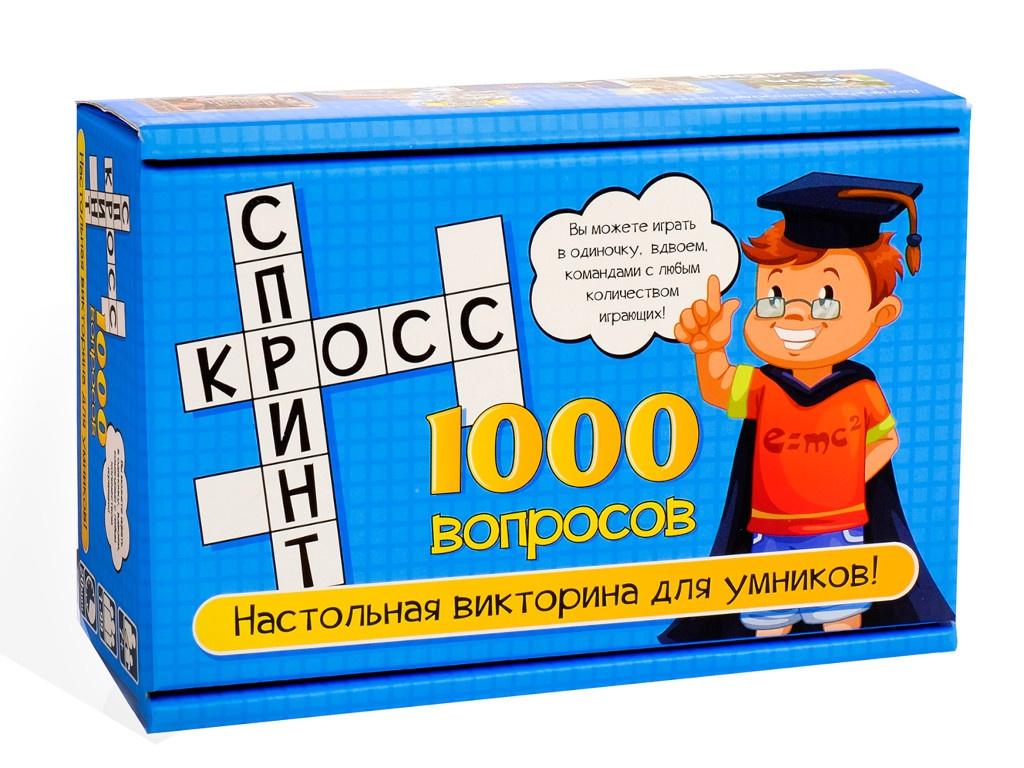 Настольная игра Нескучные игры Кросс спринт 7955