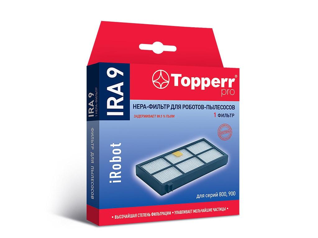HEPA-фильтр Topperr IRA 9 для пылесосов iRobot Roomba 800/900 серии 2209