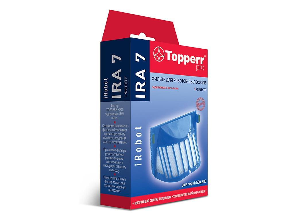Фильтр Topperr IRA 7 для пылесосов iRobot Roomba 500/600 серии 2207