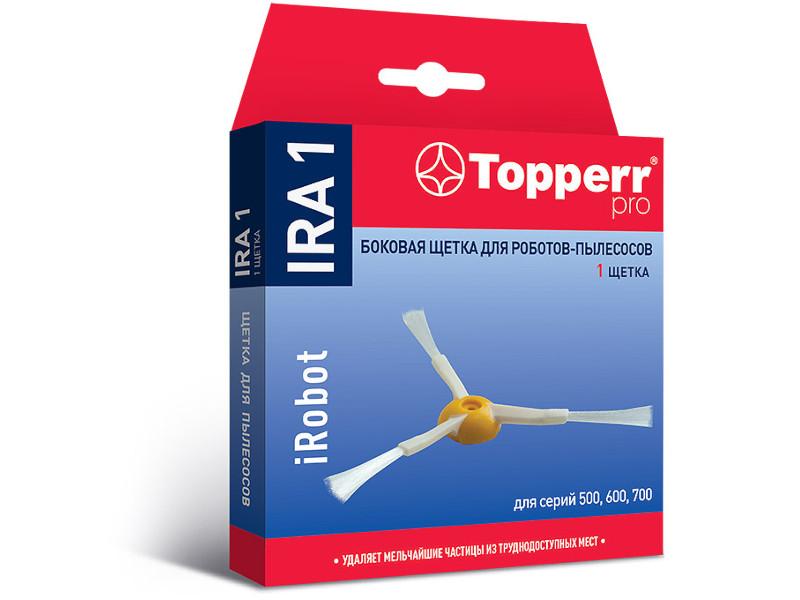 Боковая щетка Topperr IRA 1 для пылесосов iRobot Roomba 500/600/700 серии 2201