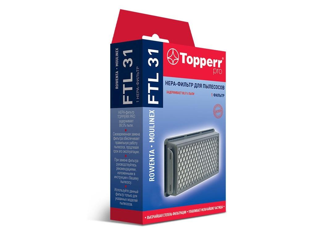 HEPA-фильтр Topperr FTL 31 для Tefal/Rowenta ZR903501 1176