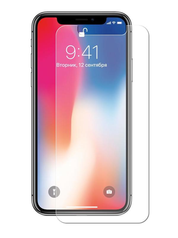 Защитное стекло SmartBuy для APPLE iPhone X 2.9D SBTG-F0004