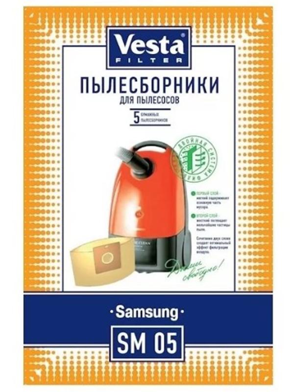 Комплект пылесборников Vesta Filter SM 05