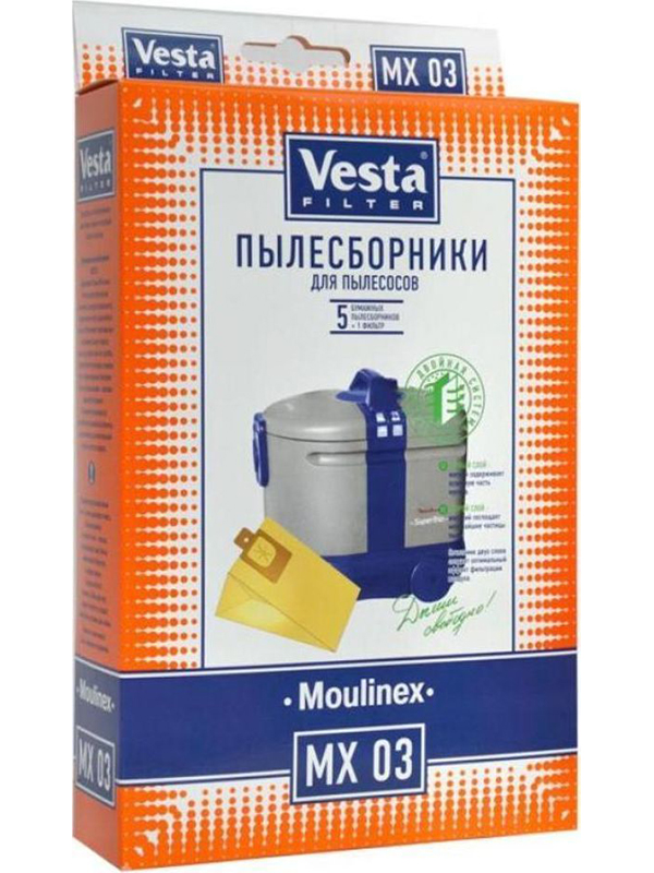 Комплект пылесборников Vesta Filter MX 03